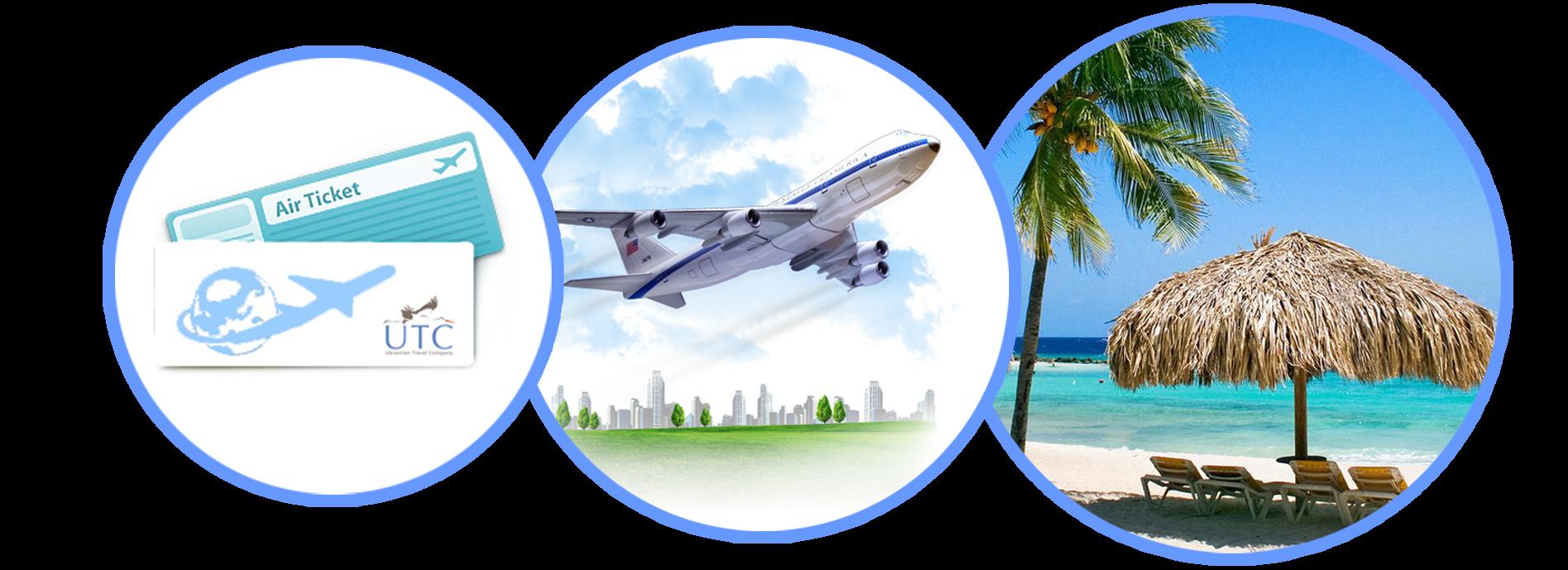 Дешевые авиабилеты. Авиабилеты онлайн. Авиа билеты. Авиа кассы